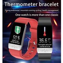 Смарт браслет температура тела ЭКГ фитнес монитор сердечного