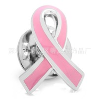 Promotional 17mm pink metal ribbon bow breast cancer Anti AIDS charm lapel pin brooch fashion jewelry accessory 12pcsx