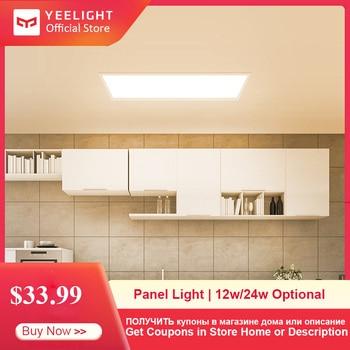 YEELIGHT رقيقة جدا LED لوحة ضوء IP50 مصباح السقف الغبار النازل اللاسلكية واي فاي التحكم للمطبخ الحمام