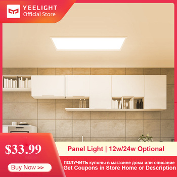 YEELIGHT Ultra Thin LED Panel Light IP50 Dustproof Ceiling Lamp Downlight Wireless WIFI Control For Kitchen Bathroom