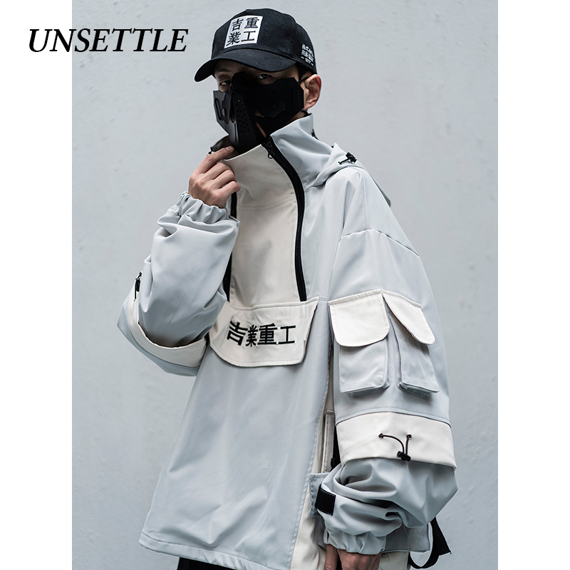 UNSETTLE 2020SS Men/Women Mulit Pockets Color Block Patchwork Hooded Streetwear Harajuku Hip Hop Casual Cotton Jackets Coats