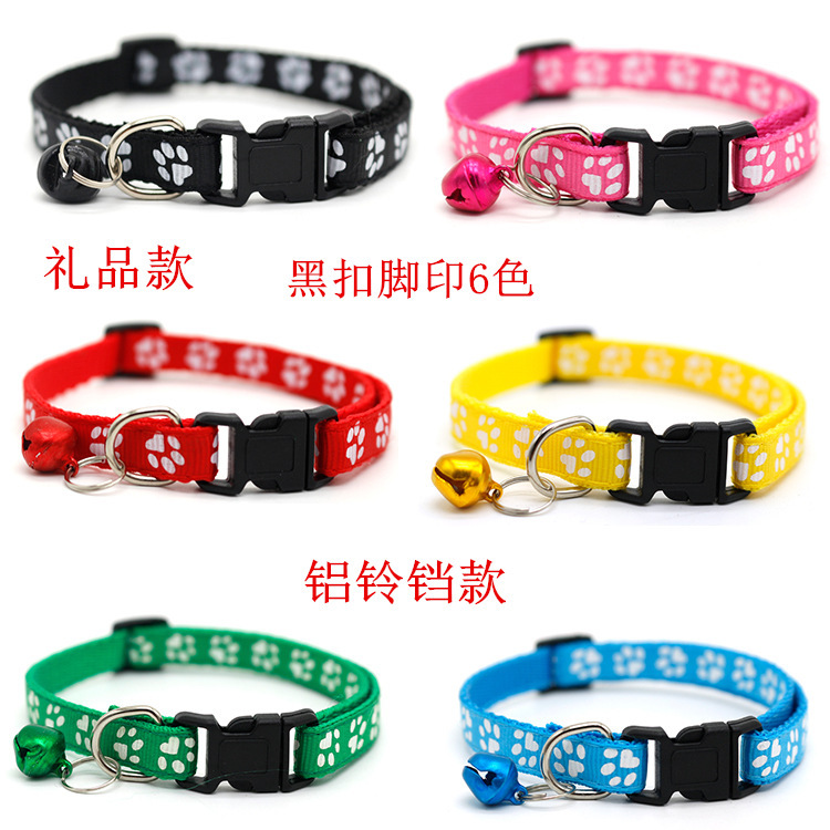 Qia pet pet patch bell collar dog cat single footprint collar cat buckle collar stretch dog chain