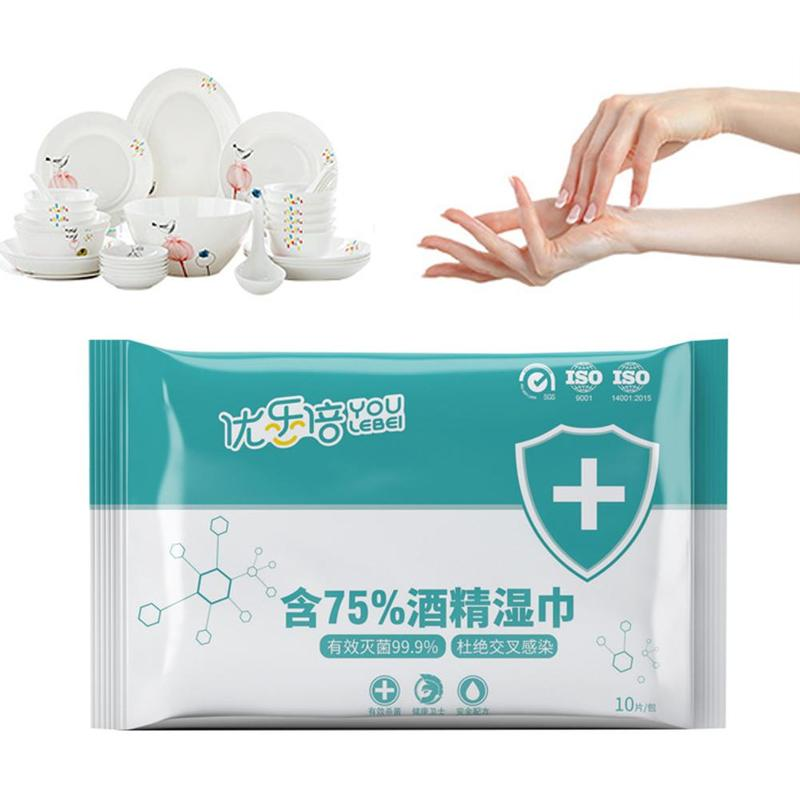 10pcs/bag Disposable Contain 75% Achohol Wet Wipes Skin Care Leather Shoes Sandals Cleaning Tissue Portable