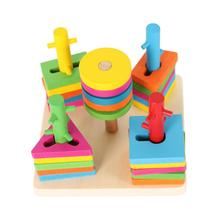 Five-column Set Blocks Infant Wooden Educational Toy
