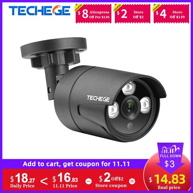 Techege H.265 1080P caméra IP enregistrement Audio RTSP FTP Onvif HD 2MP étanche détection de mouvement extérieure DC 12V ou 48V PoE en option