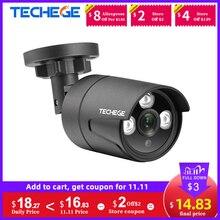 Techege h.265 1080p ip câmera gravação de áudio rtsp ftp onvif hd 2mp impermeável ao ar livre detecção de movimento dc 12v ou 48v poe opcional
