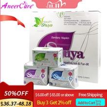 19 pack Love Sanitary Towels Anion Pads Anion Sanitary Napkin Panty Liners Sanitary Pads Panty liners Sanitary Pads moon