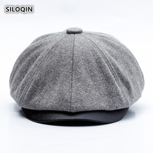 SILOQIN Quality Men Keep Warm Berets Autumn Winter Velvet Thicken Ear Protection Beret Middle Old Aged Leisure Motion Tongue Cap electric moxa knee pads autumn and winter to keep warm old cold legs men women moxibustion joint inflammation middle aged