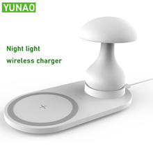 YUNAO HT-11 Night light 10W Fast charge wireless charger Mobile phone watch headset charging portable