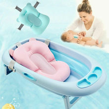 Портативная Детская ванна для душа, коврик для ванной, нескользящий коврик для ванной, для новорожденных детей, безопасная подушка для ванной, мягкая складная подушка