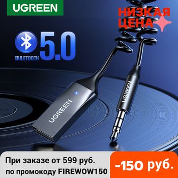 UGREEN Bluetooth Aux Adapter Wireless Car Bluetooth Receiver USB to 3.5mm Jack Audio Music Mic Handsfree Adapter for Car Speaker 1