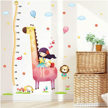 Lovely Girl Giraffe Ballons Child Height Wall Stickers Removable PVC Sticker Kids Room Decoration Kindergarten Bedroom DIY Decal(China)