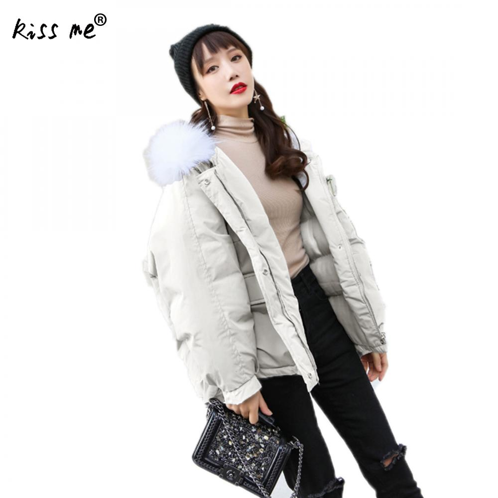 Casual Loose Outdoor Down Jacket Women Solid Winter Thermal Warm Coat Windproof Long Sleeve Coat Thicken Clothing Ladies