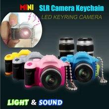 СВЕТОДИОДНЫЙ брелок со светящимся звуком, сумка для ключей, аксессуары, пластиковая игрушка, камера, брелок для автомобиля, Детская цифровая вспышка, игрушка для камеры