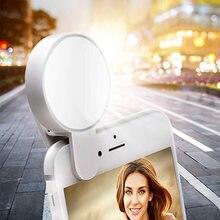 Светодиодная лампа кольцо для телефона 1 шт