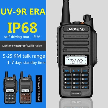 25KM BaoFeng UV-9R ERA upgraded version of PLUS two way radio VHF UHF portable CB Waterproof walkie talkie - discount item  43% OFF Walkie Talkie