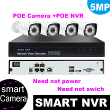 4CH FULL HD 1944P POE CCTV Video NVR System 4PCS 5MP POE IP Camera Outdoor Weatherproof Home Security Surveillance Kits 2TB HDD