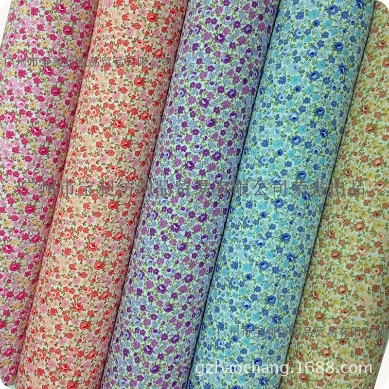 145 × 50 センチメートル小さな花ポプリンプリント綿生地作り子供のドレス服の布