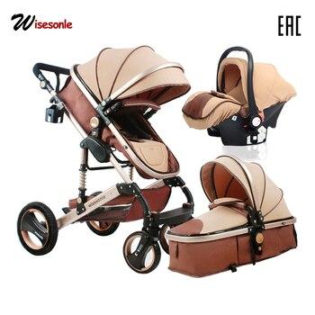Wisesonle carrinho de bebê com assento de carro 3 em 1 transporte rápido 1