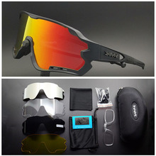 Cycling Goggles Outdoor Sports sunglasses gafas ciclismo Mou