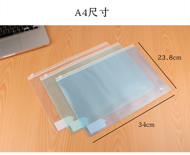 A4 A5 A6  Durable Waterproof Book Paper A4 File Folder New Design Document Rectangle Office Filing Product Customized 4