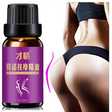 Buttock Enhancement Essential Oil Sexy Hip UP Sexy Lady Hip
