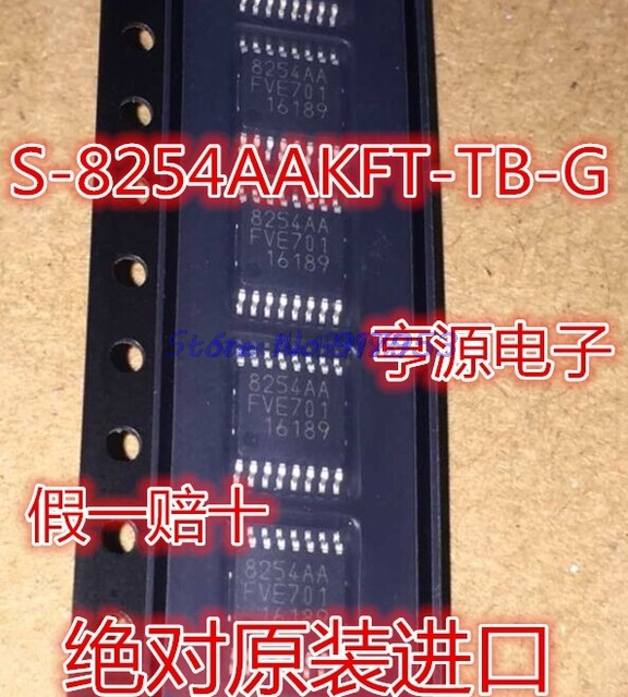 5pcs/lot S8254AAAFT-TB 8254AA S-8254AAVFT Package TSSOP-16 New Original In Stock