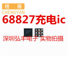 10 шт./лот Q2300 68827 CSD68827W для i6S & 6S Plus 6SP USB зарядное устройство IC чип для зарядки 9 контактов