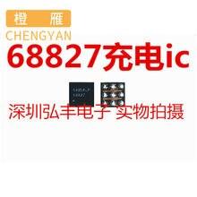 30 шт./лот Q2300 68827 CSD68827W для i6S & 6S Plus 6SP USB зарядное устройство IC чип для зарядки 9 контактов