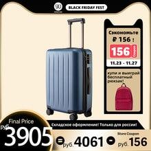 NINETYGO 90FUN PC чемодан 20 дюймов цветной багаж на роликах легкий переносной Вертушка для путешествий TSA замок для женщин и мужчин
