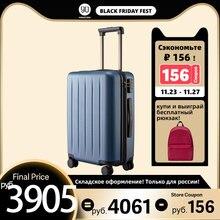 Ninetigo 90FUN valise PC 20 pouces coloré bagage à roulettes léger porter sur Spinner roue voyage TSA serrure femmes hommes