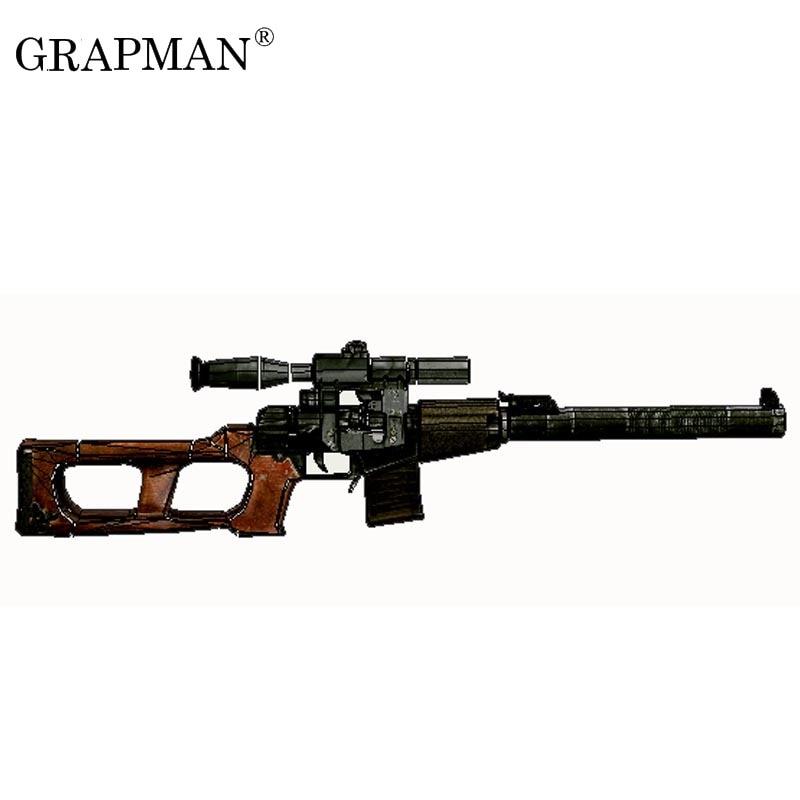 90cm 1:1 Vintorez Thread Cutting Machine Of VSS Special Sniper Rifle 3D Paper Model