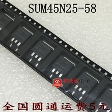 10PCS/LOT SUM45N25-58 SUM45N25 TO263 250V 45A Car Transistor New spot Quality Assurance
