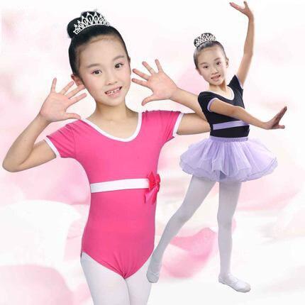 CHILDREN'S Costume Mesh Dress Long Sleeve Girls Chinese Classic Dance Costume Exercise Clothing Kindergarten