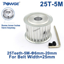 POWGE Arc HTD 5M 25 Teeth Synchronous Timing Pulley Bore 6/8/10/12/14/15/16/19/20mm for Width 25mm HTD5M Belt 25Teeth 25T