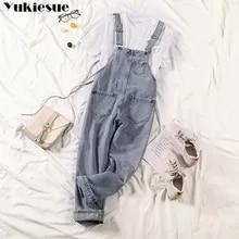 Outono macacão feminino jeans macacão tamanho grande 2021 solto casual denim macacões das mulheres perna larga casual denim macacão