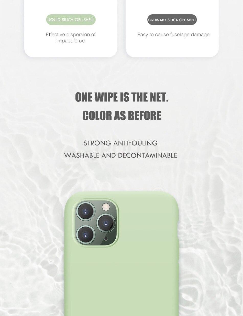 iPhone-11-液态硅胶壳-详情-19_07
