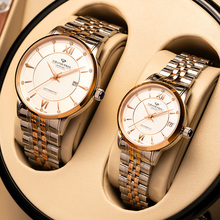 GRAND PRIX Top Brand Stainless Steel Wrist Watch for Men Luxury Waterproof Date Gold Couple Quartz Watch relogio masculino 2020