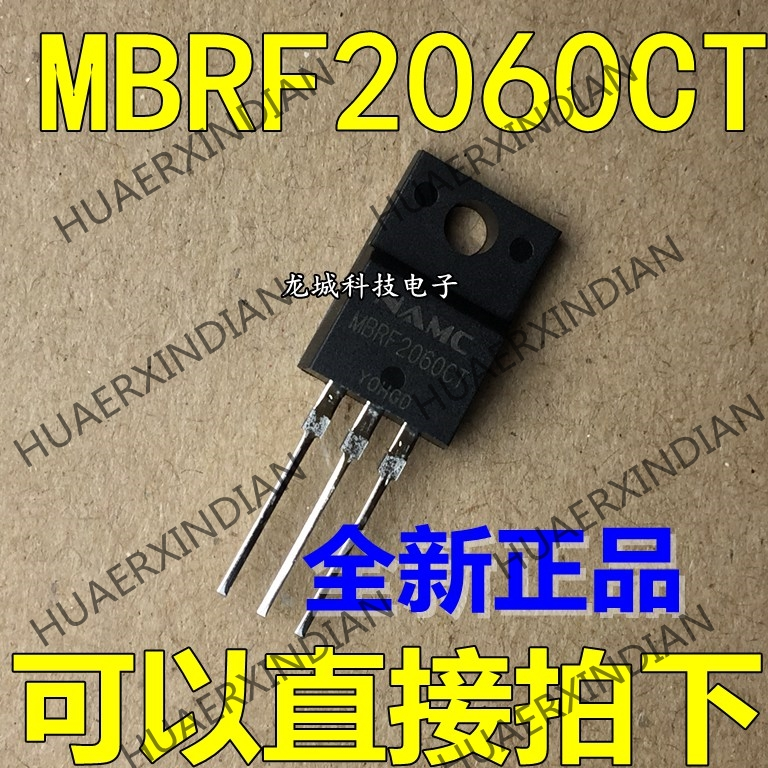 10PCS NEW MBRF2060CT MBRF2060 <font><b>20A</b></font> 60V TO-220 in stock image