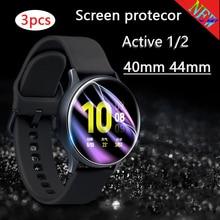 3 шт полная защитная пленка для samsung Galaxy watch active 2 Защитная пленка 3D ультратонкие часы Active2 44 мм 40 мм аксессуары