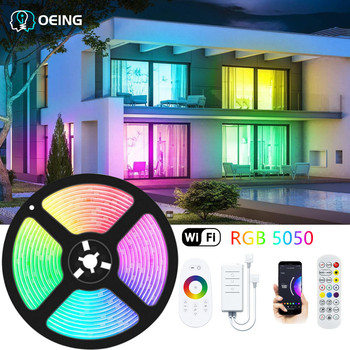 Wifi Controll LED Strip Light Decoration Ribbon Diod Bedroom Party Background Lamp Tape SMD 5050 RGB Luces led Compatible Alexa