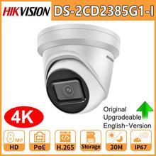 Hikvision המקורי DS 2CD2385G1 I 8MP כיפה אבטחה H.265 HD CCTV POE WDR מצלמה פנים לזהות מופעל על ידי Darkfighter