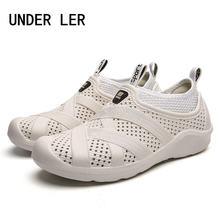 Мужские кроссовки с сеткой воздухопроницаемые повседневные для