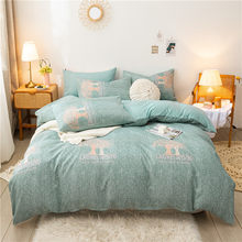 4 Pieces Bedding Set Microfiber,1 Duvet Cover,2 Pillow Shams and 1 Bed Sheet Queen,King,Twin,Full Size,Comfort HighQuality