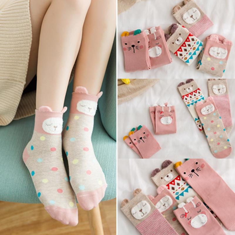 Five Kawaii Animals Socks
