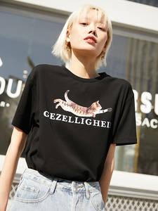 T-Shirts Short-Sleeve Basics-Tops Sam's-Tree Cat-Print Office Minimalist-Style Multicolor
