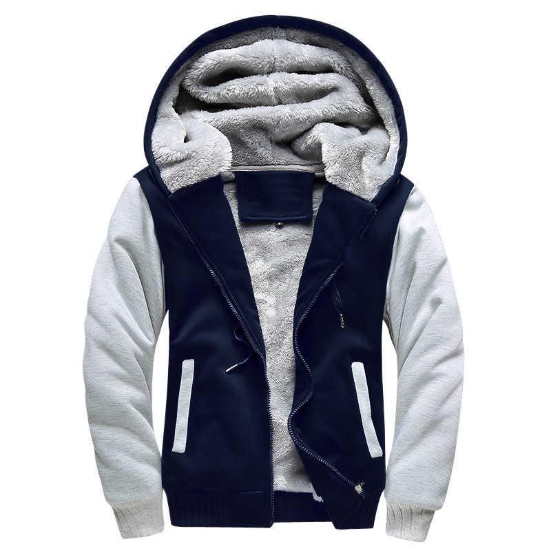 겨울 남성 자켓 양털 따뜻한 후드 두꺼운 파카 벨벳 방풍 코트 카디건 스웨터 후드 지퍼 남성 까마귀 자켓