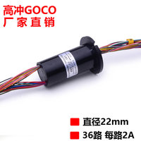 Electric Slip Ring 36 Road 2A Slip Ring Brush Conductive Ring PTZ Slip Ring Rotary Joint Collector Ring Pulley