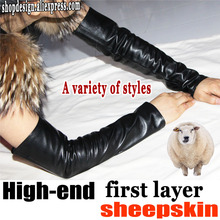 Leather sleeves women #8217 s long sheepskin gloves warm fingerless arm sleeves fall and winter over elbow arm guard fake sleeves cheap Warm ones Adult Genuine Leather Gloves Mittens Fashion High-quality first layer sheepskin Autumn and winter Seiko production