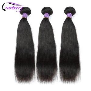 Волосы для наращивания CRANBERRY, 3 пучка, 100% натуральные волосы для наращивания, remy, бесплатная доставка